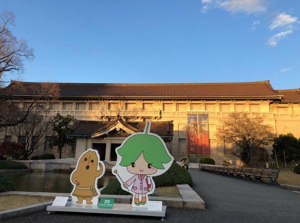 日本博物馆