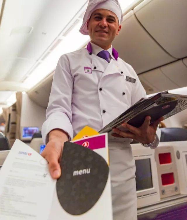 土耳其航空餐服务